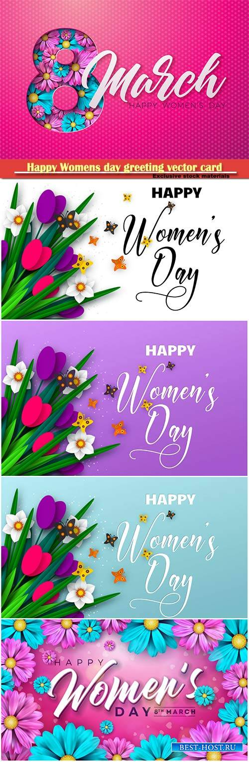 Happy Womens day floral greeting vector card design # 5