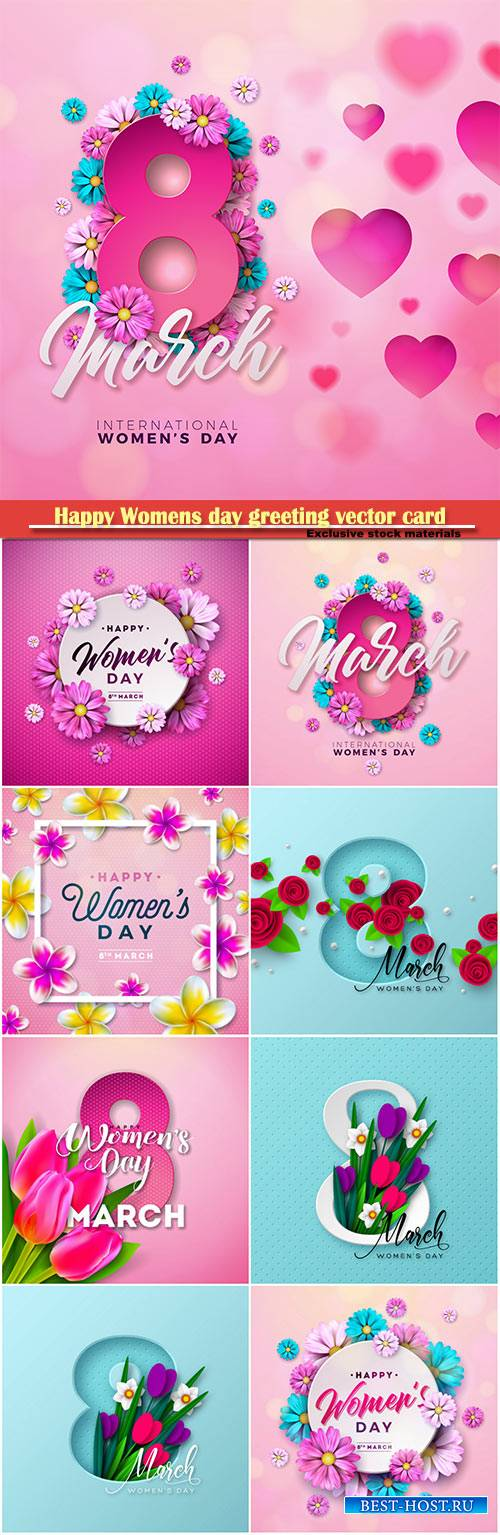 Happy Womens day floral greeting vector card design # 6