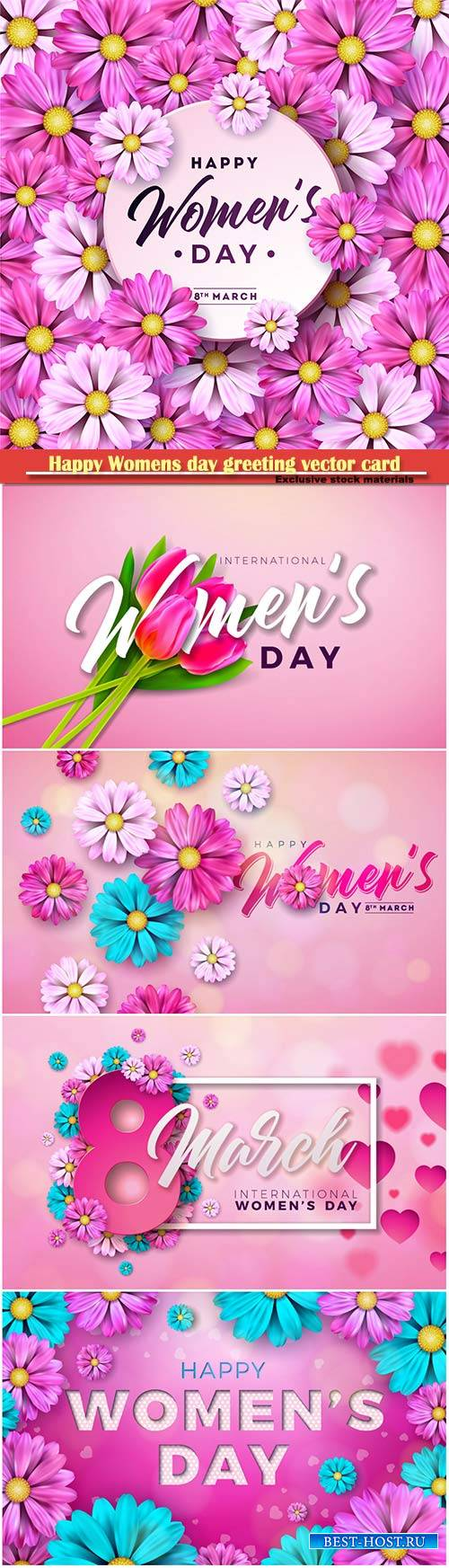 Happy Womens day floral greeting vector card design # 4