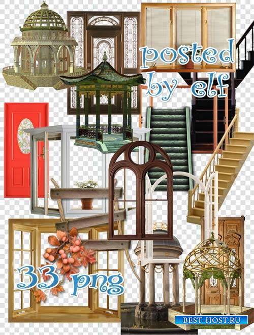 Беседки, окна, двери, лестницы - клипарт без фона