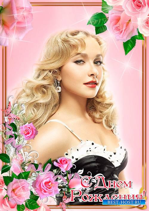Цветочная рамка psd - Розовые розы на День Рождения