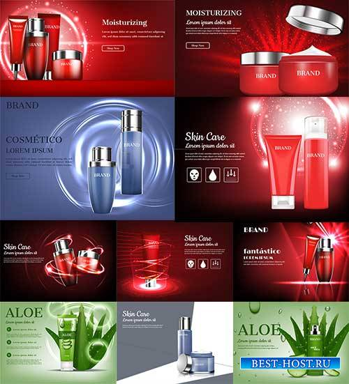 Косметика - Векторный клипарт / Cosmetics - Vector Graphics