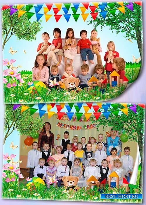 Фоторамка для фото группы детского сада - Цветочная лужайка