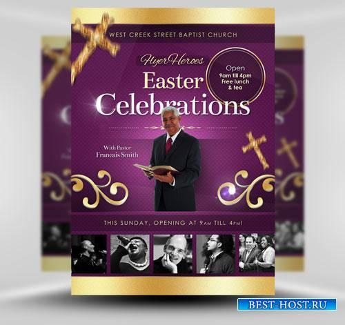 Easter Celebrations psd flyer template