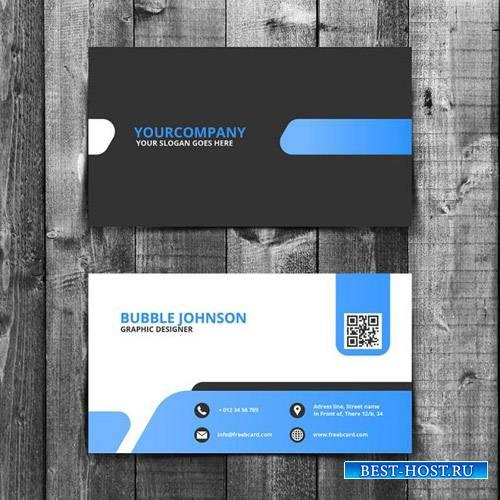 Art us - business card templates