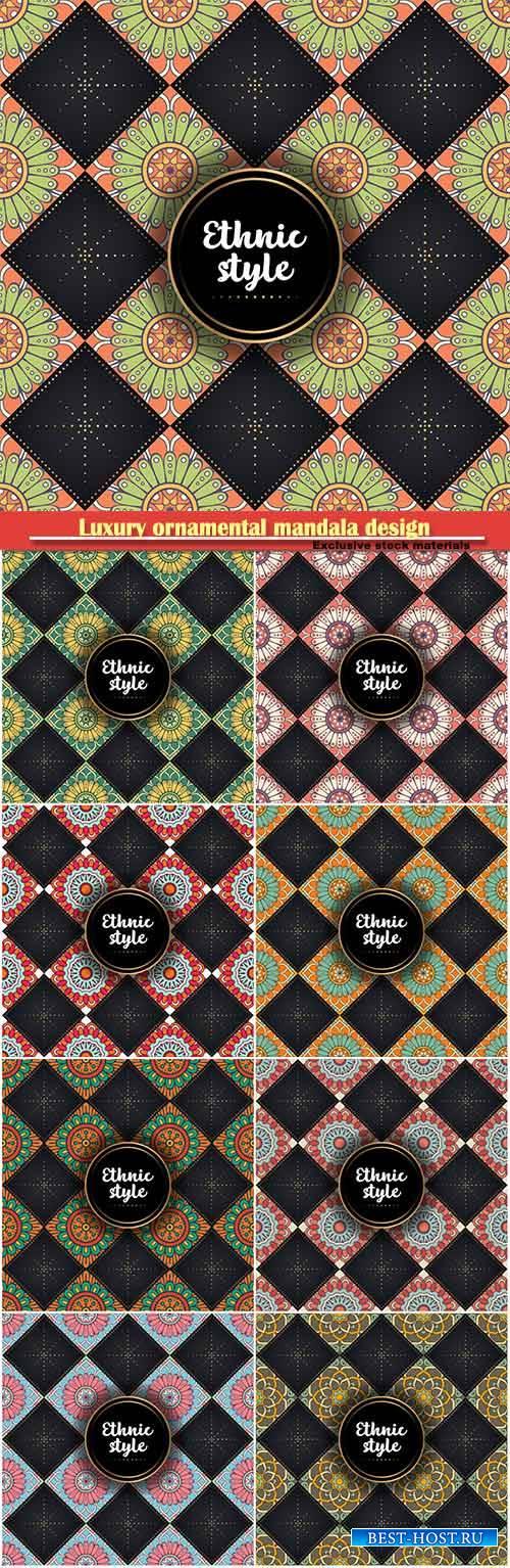 Luxury ornamental mandala design background in color vector