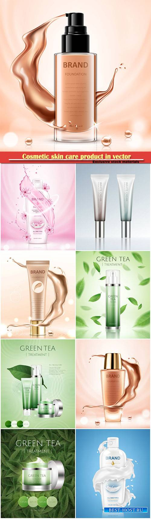 Cosmetic skin care product in vector illustration