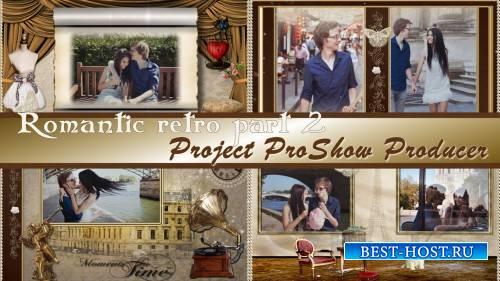 Стили для ProShow Producer - Романтичное ретро