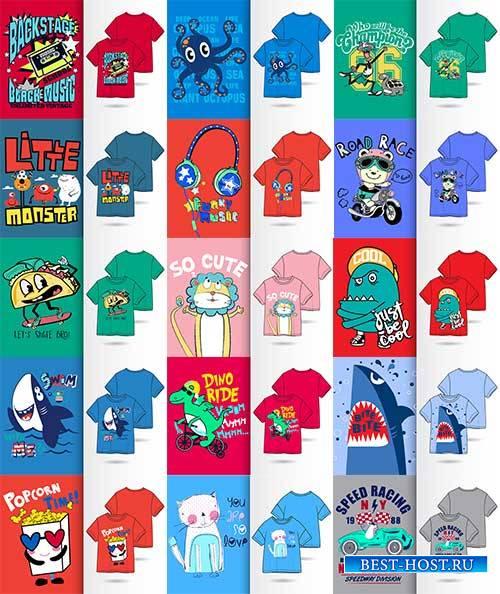 Иллюстрации для одежды - Векторный клипарт / Illustrations for clothes - Vector Graphics