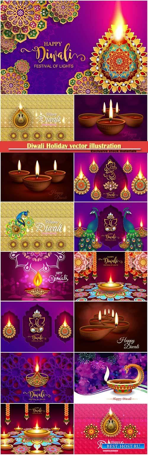 Diwali Holiday vector illustration with burning diya # 2