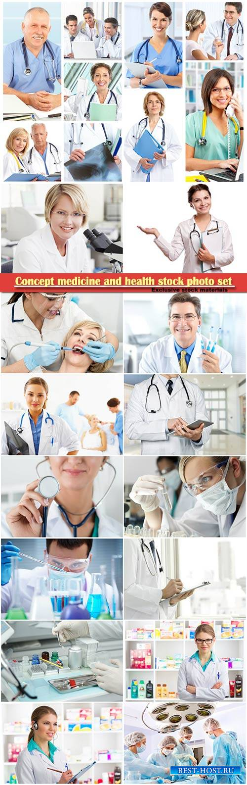 Concept medicine and health stock photo set
