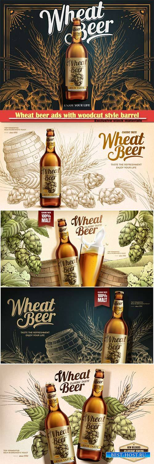 Wheat beer ads with woodcut style barrel and hops elements, 3d illustration ...