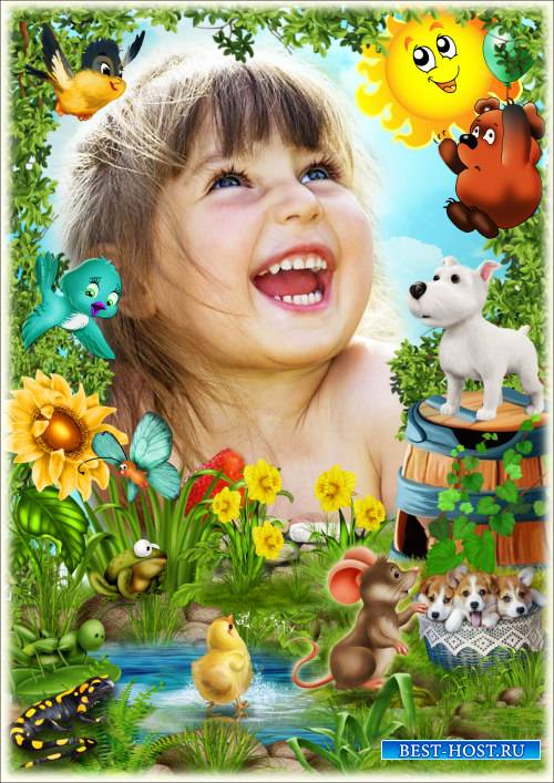 Детская рамка для фото с героями мультфильмов - Какой прекрасный день