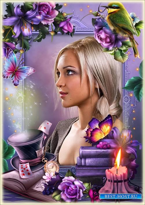 Рамка для Фотошопа - Фиолетовый шарм