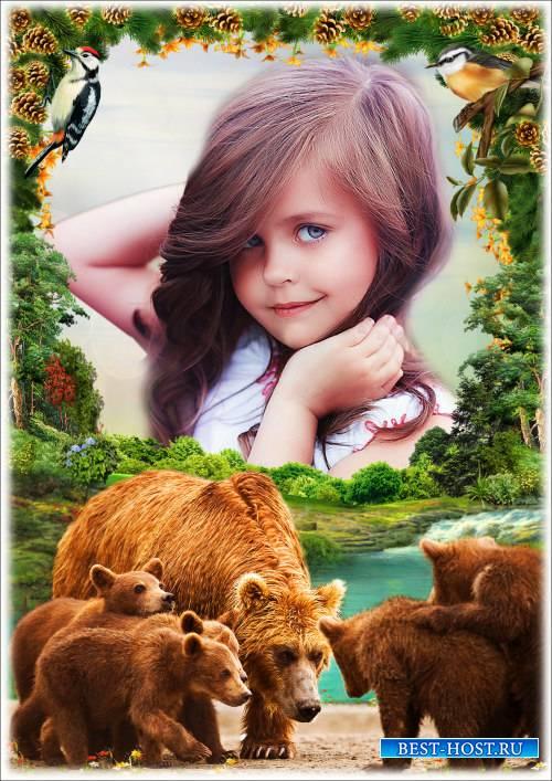 Рамка для Фотошопа - Семейный совет