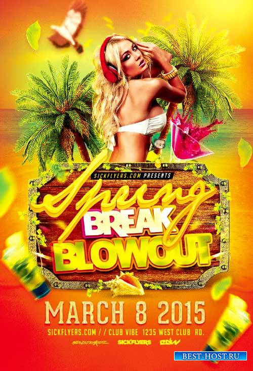 Spring Break Blowout psd flyer template