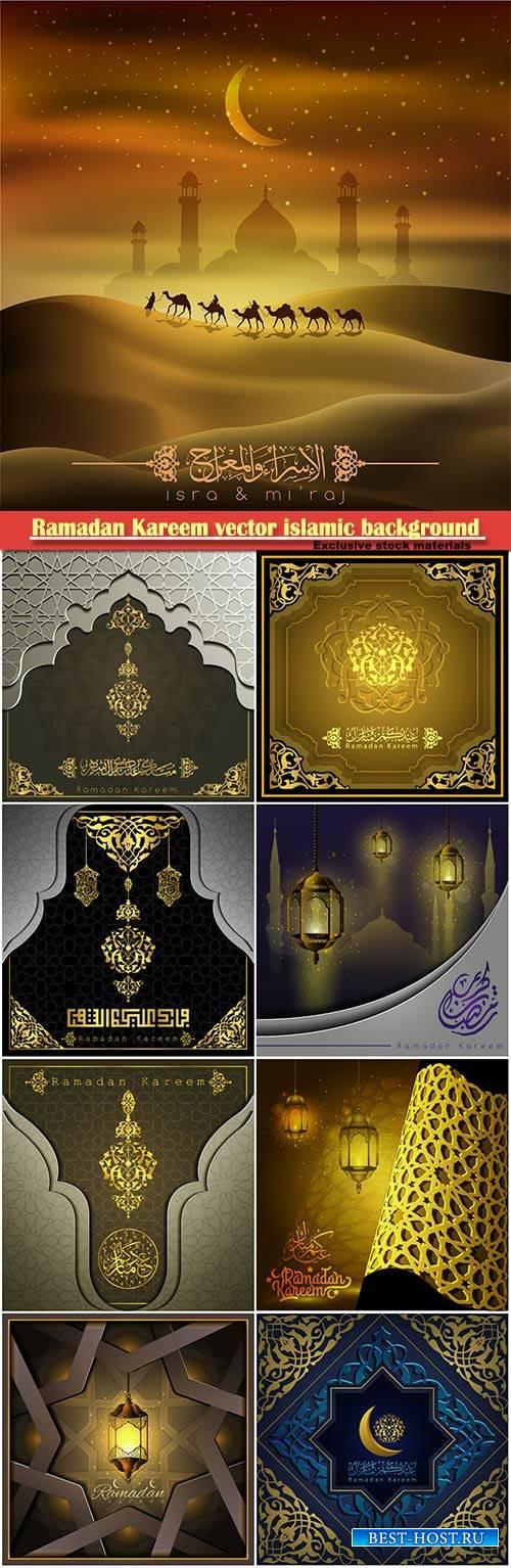 Ramadan Kareem vector islamic background