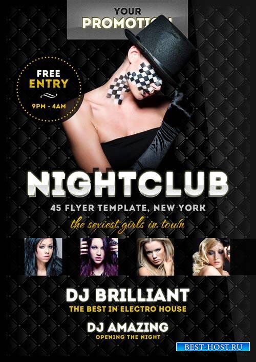 Luxury Night club psd flyer template