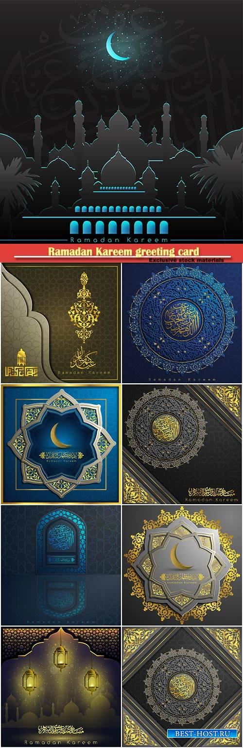 Ramadan Kareem greeting card, islamic vector background
