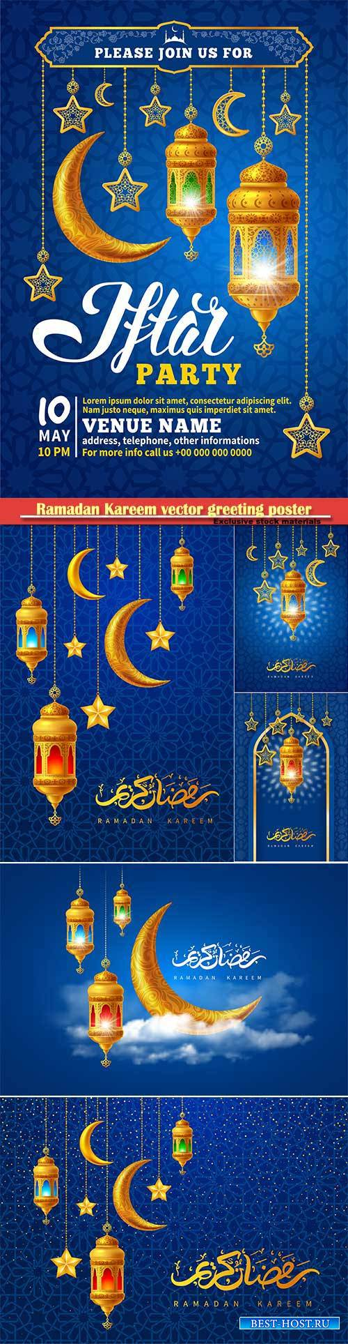 Ramadan Kareem vector greeting poster, invitation arabic card