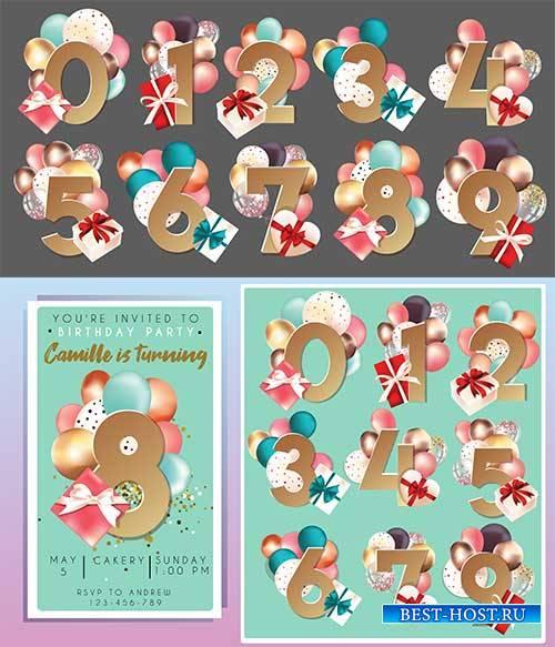 Цифры с шарами и подарками для поздравлений - Векторный клипарт