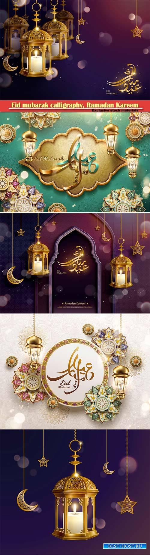 Eid mubarak calligraphy, Ramadan Kareem vector card # 5