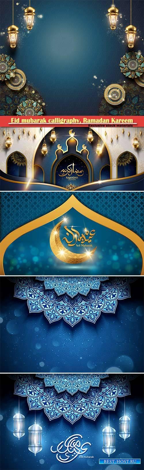 Eid mubarak calligraphy, Ramadan Kareem vector card # 4