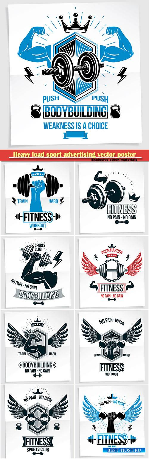 Heavy load sport advertising vector poster