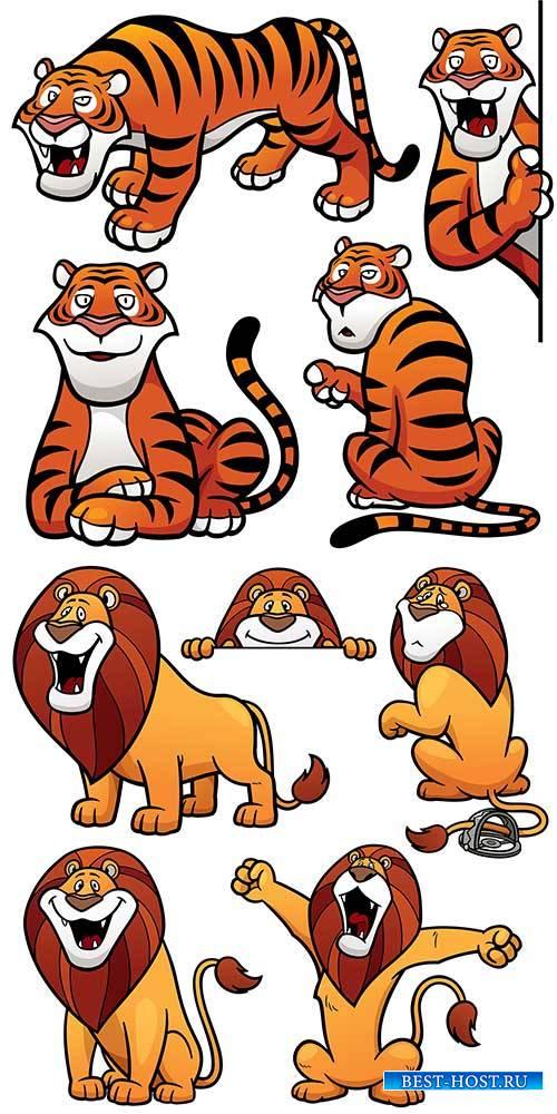 Тигры и львы - Векторный клипарт / Tigers and lions - Vector Graphics
