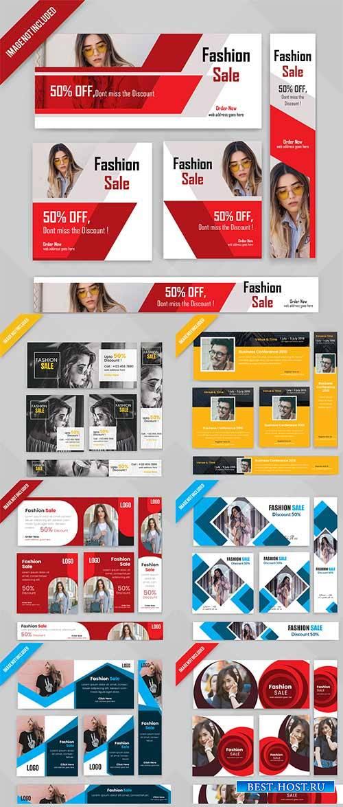 Набор баннеров  - Векторный клипарт / Set of banners - Vector Graphics