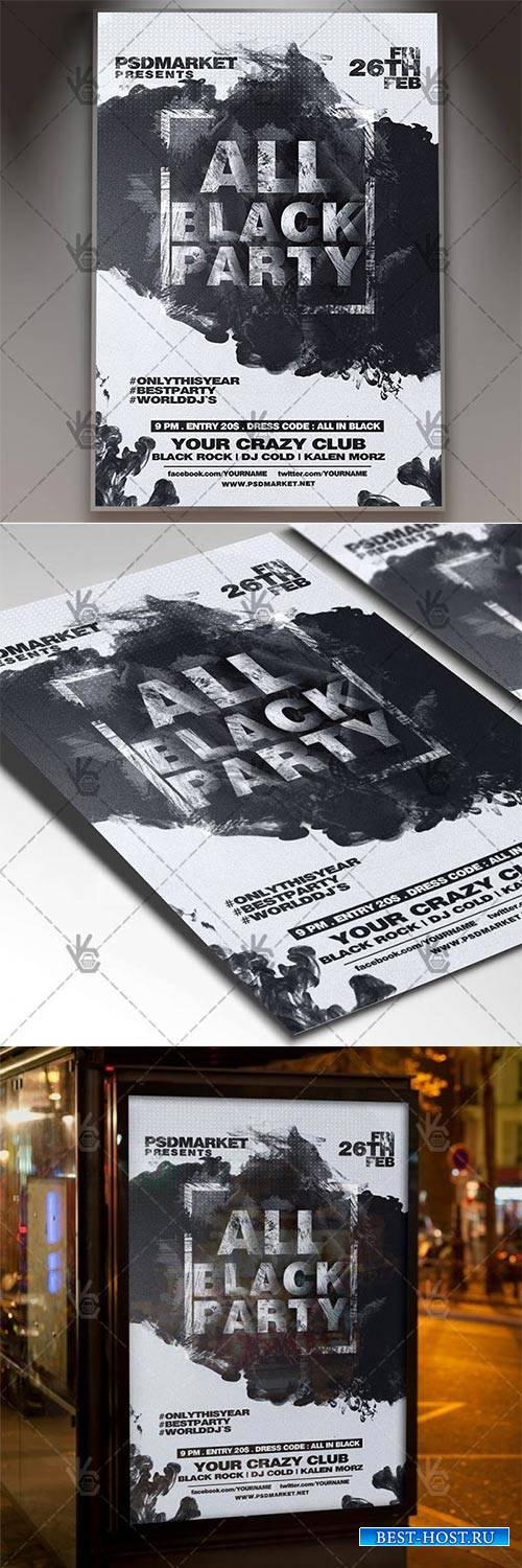 All Black Party – Club Flyer PSD Template