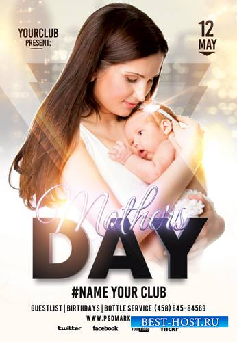 MOTHERS DAY EVENT FLYER – PSD TEMPLATE