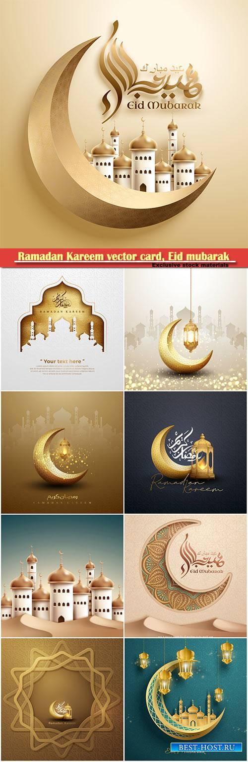 Ramadan Kareem vector card, Eid mubarak calligraphy design templates # 2