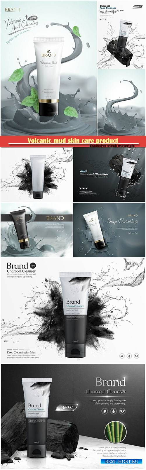Volcanic mud skin care product, charcoal cleanser commercial ads