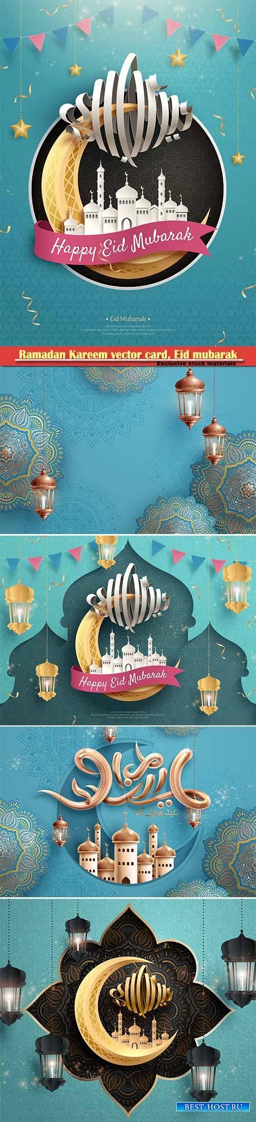 Ramadan Kareem vector card, Eid mubarak calligraphy design templates # 8