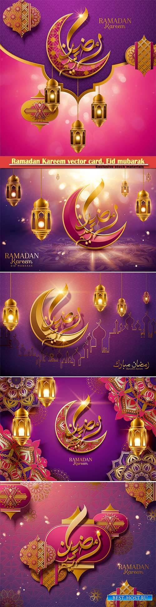 Ramadan Kareem vector card, Eid mubarak calligraphy design templates # 6