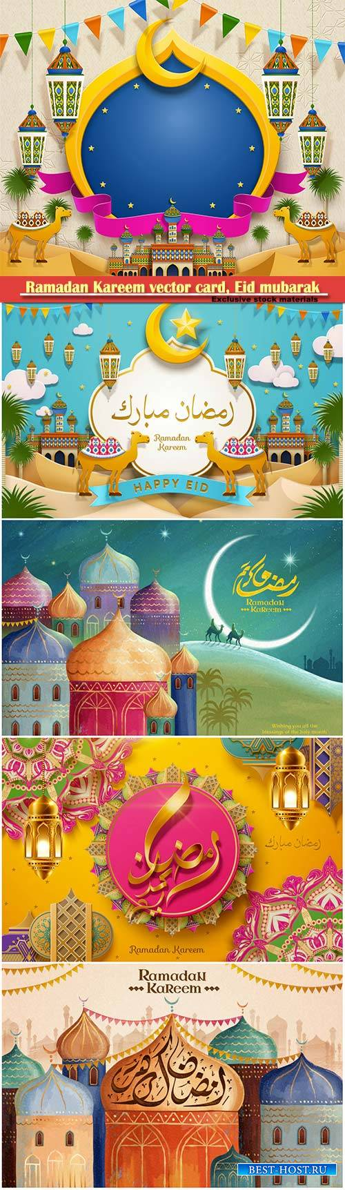 Ramadan Kareem vector card, Eid mubarak calligraphy design templates # 12