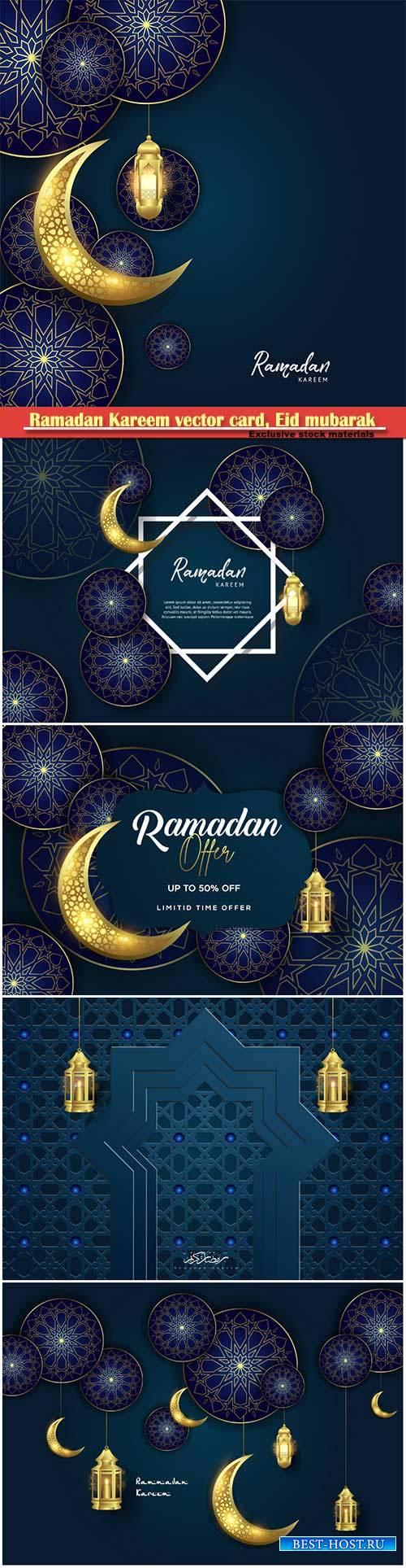 Ramadan Kareem vector card, Eid mubarak calligraphy design templates # 13