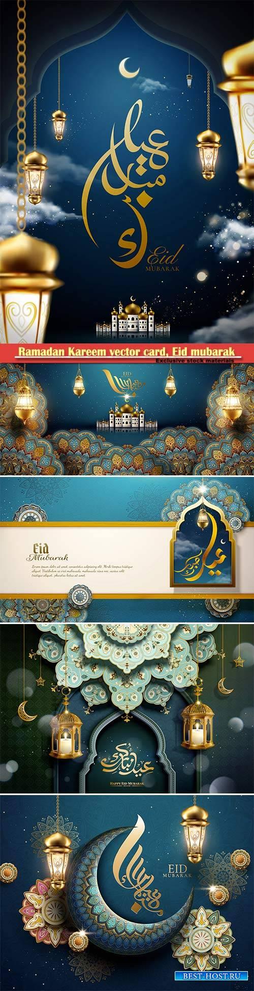 Ramadan Kareem vector card, Eid mubarak calligraphy design templates # 14