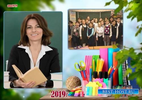 Рамка для фотошопа - С окончанием учебного года