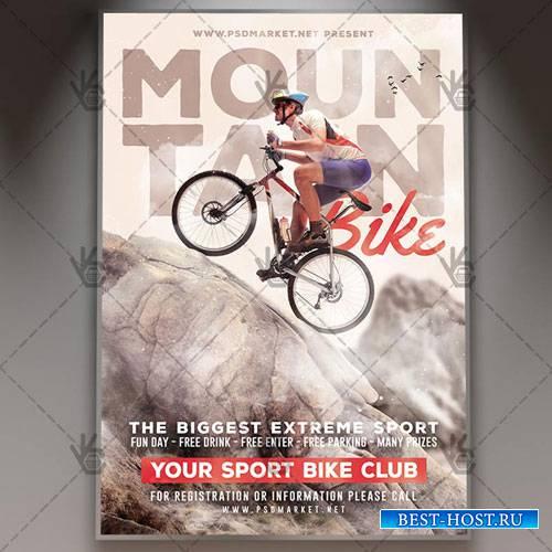 Mountain Bike Flyer - PSD Template