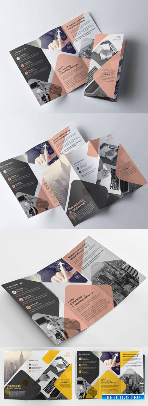 Trifold Brochure Layout with Yellow and Pink Accents 242884105