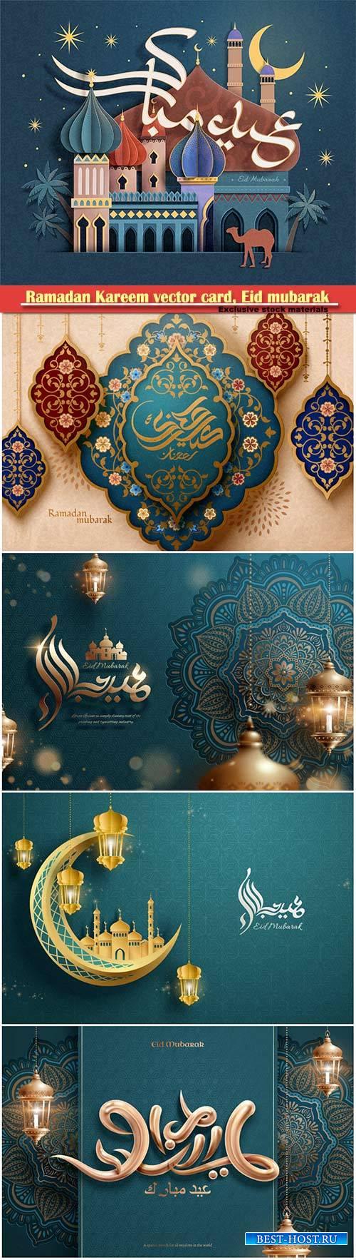 Ramadan Kareem vector card, Eid mubarak calligraphy design templates # 15
