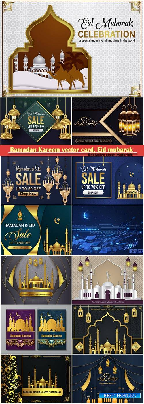Ramadan Kareem vector card, Eid mubarak calligraphy design templates # 22