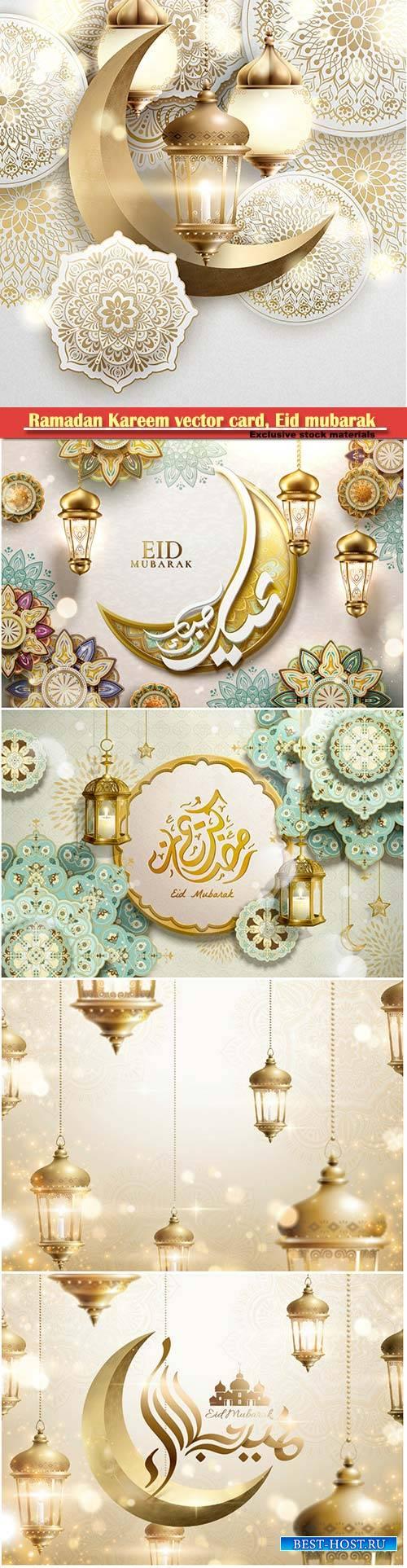 Ramadan Kareem vector card, Eid mubarak calligraphy design templates # 18