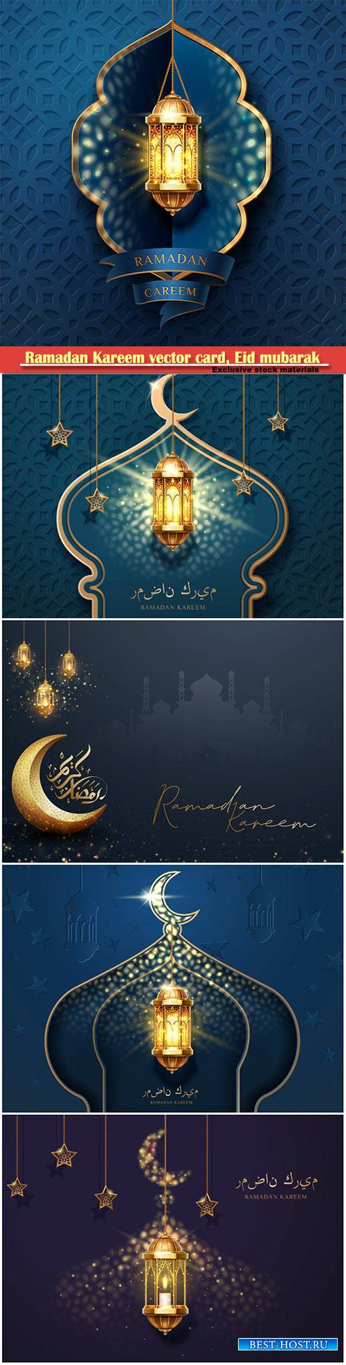 Ramadan Kareem vector card, Eid mubarak calligraphy design templates # 26