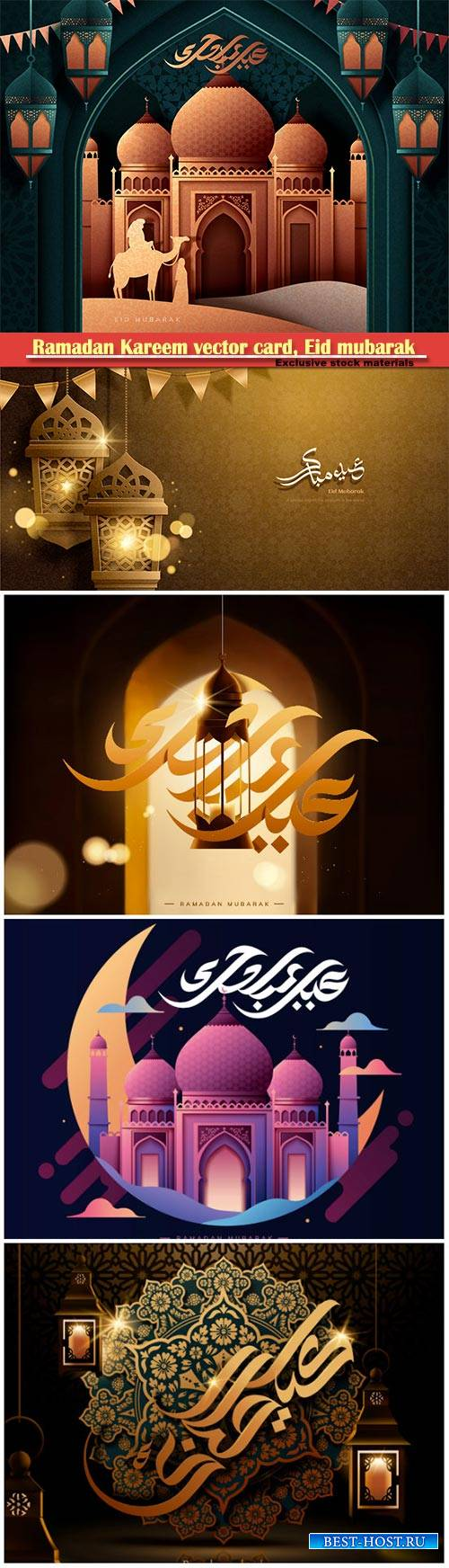 Ramadan Kareem vector card, Eid mubarak calligraphy design templates # 28