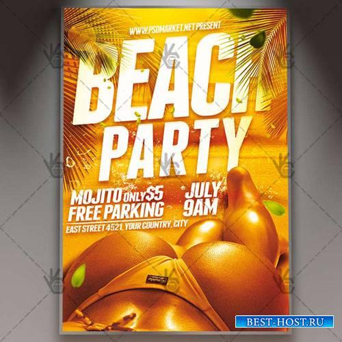 Beach Party Flyer – PSD Template