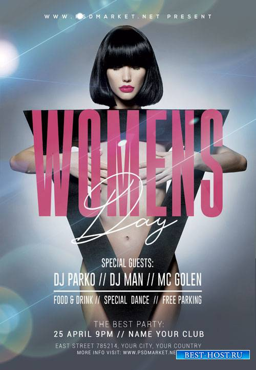 Womens Day Event Flyer - PSD Template