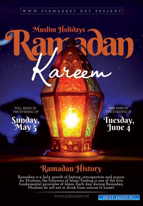 Ramadan Mubarak Flyer – PSD Template